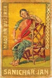 Sanichar Jan _Match Box collection from Parthiv Shah_ Jalsa Book
