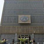 US_embassy_7_08_2013