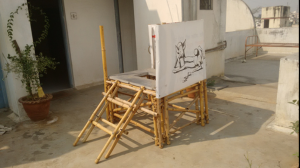 A prototype of mobile toilet by Shweta and Aditi Bhattad road map